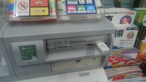 コンビニのコピー機