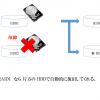 個人事業主のパソコンは RAID1の HDD 構成にしましょう。