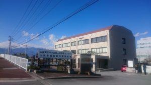 山梨県立中小企業人材開発センター