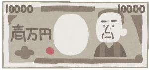 10,000 yen bill