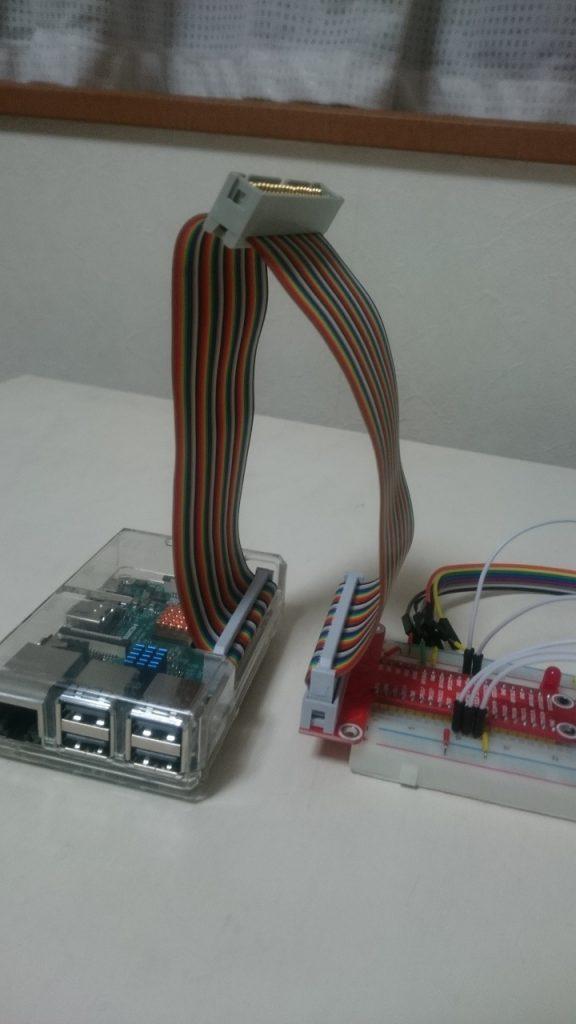失敗購入した T 型GPIO 拡張ボードとリボンケーブル (ラズベリーパイ)