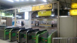 JR鶴見駅 鶴見線のりかえ口