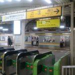 不思議な横浜鶴見 (コンサル寄り道編)