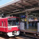 横浜駅の1番, 2番線ホームは京急線ということに、初めて気付きました。