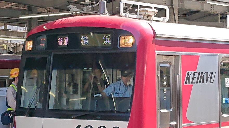 京急電車(横浜行)