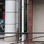 中原街道の由来は、川崎の中原でなく平塚の中原だ。