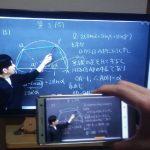 これでオンライン授業はバッチリ! 小さなスマホ画面を大きなテレビ画面に表示。