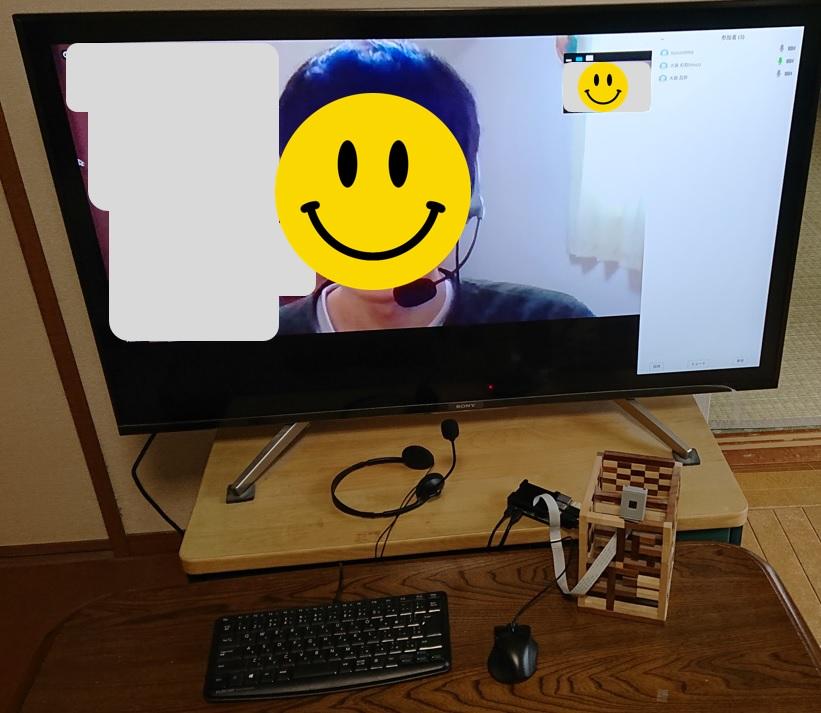 ラズベリーパイで オンライン会議ツール Zoom をしている画面