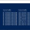 Windows パッチ適用を確認するには、Get-HotFix コマンドで。